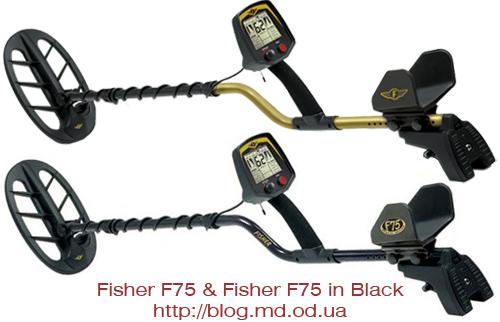 fisher_f75_sravnenie