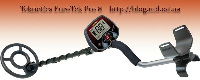 teknetics-eutotek-pro-8