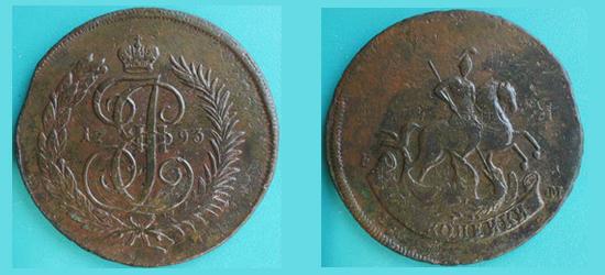 2-kop-1793-goda-EM-Pavlovsk