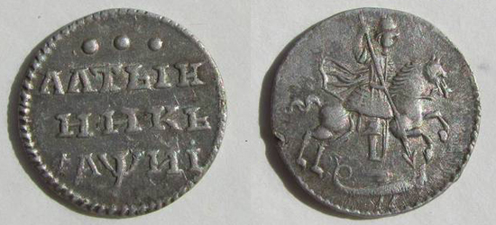Altin-1718