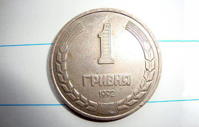 сколько весит десятирублевая монета рф