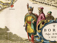 Старинные карты Украины