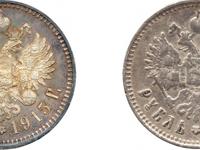 Сохран монет в примерах