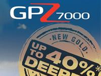 Minelab GPZ 7000 - новинка 2015