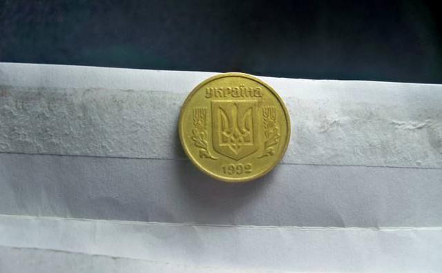 25-kopeek-1992-goda-cenoj-v-64-dollara