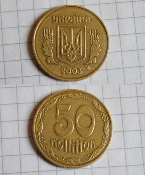 Монеты Украины - Дорого