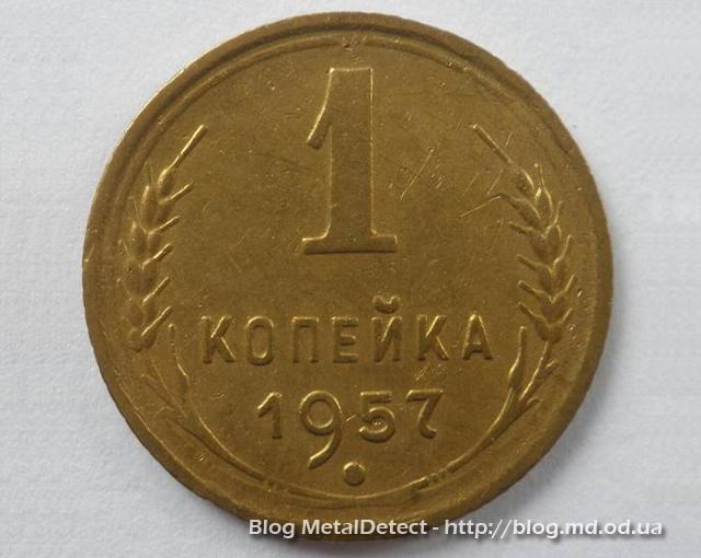 aukcion-violiti-start-s-100-tysjach-za-1-kopejku-revers