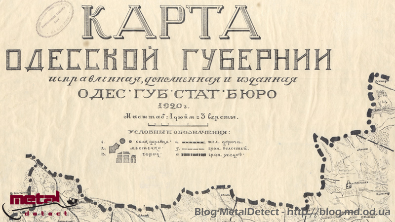 karta-odesskoj-gubernii-1920-goda