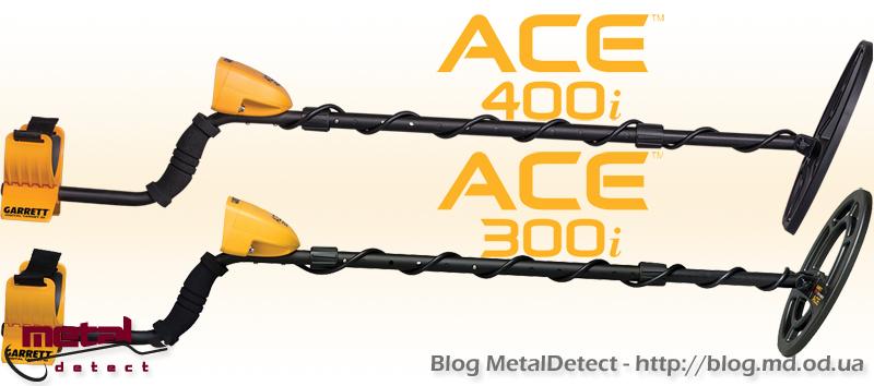 garrett-ace-200i-300i-400i-tablica-otlichij-2