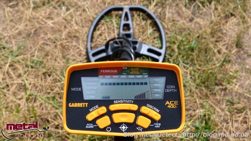 garrett-ace-400i-foto-obzor-10