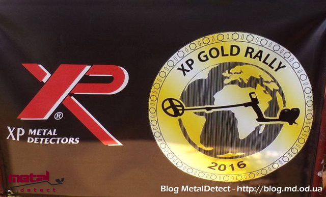 xp-gold-rally-2016