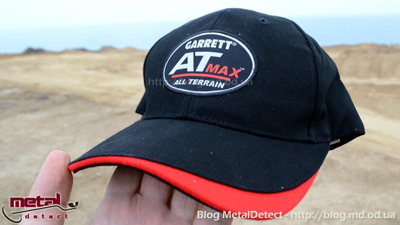 garrett-at-max-11