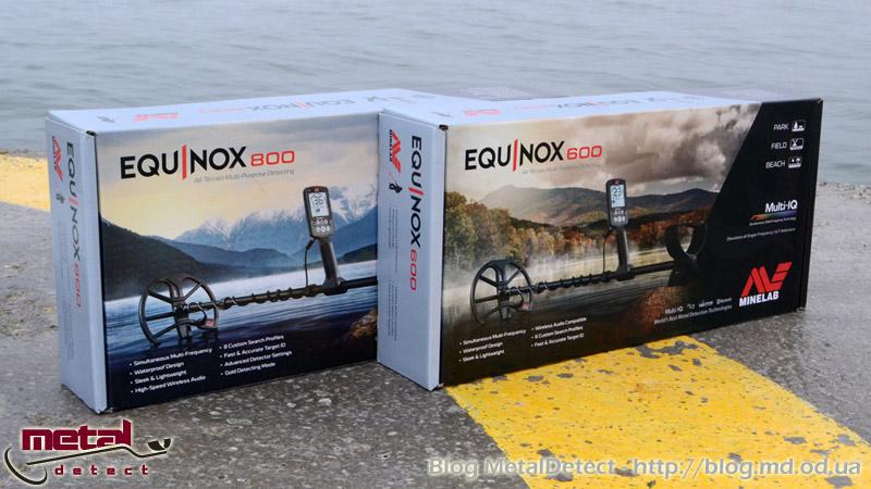 отличая Equinox 600 и Equinox 800 разница