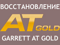 garrett-at-gold-recovery-lo