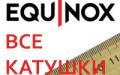 Все катушки на Minelab Equinox, какая разница  в глубине