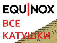 katushki-na-minelab-equinox-kakaja-raznica-v-glubine-logo